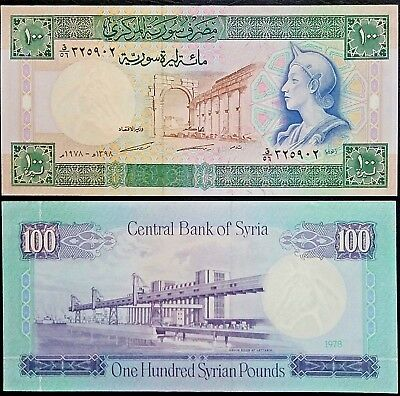 Syria Banknotes 100 Syrian Pounds 1978 UNC out of Bundle