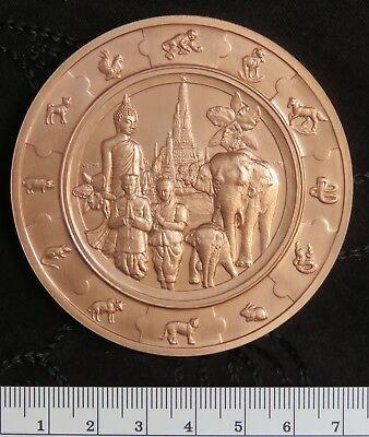 2016 Thailand Asian Stamp Expo Bronze Medal Coin Philatelic Zodiac Elephant 70mm