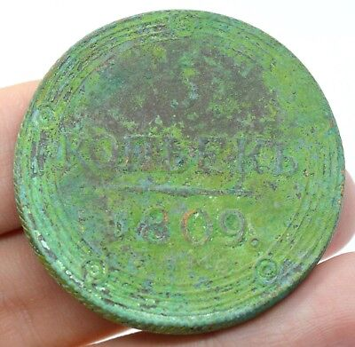 Russia Empire 5 Kopeks 1809 Em Green Patina Copper Coin Kolcevik