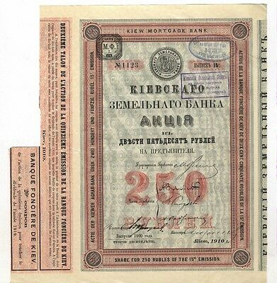 Russland – Kiewer Agrar-Bank / Kiew Mortgage Bank – Aktie über 250 Rubel, 1910