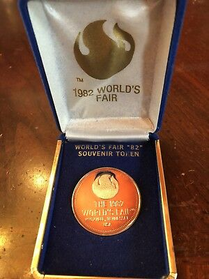 Worlds Fair 1982 Knoxville, Tennessee Coin Sterling Silver .999