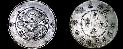 ND(1911-15) Chinese Yunnan Province 50 Cent World Silver Coin - China Provincial