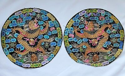 Pair of Chinese Imperial silk rank badges roundels w/ dragons Embroidery Kesi