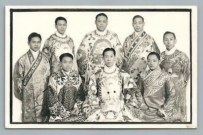 Chinese Imperial Men RPPC Antique China Photo—Silk Robes RARE Postcard~1930s