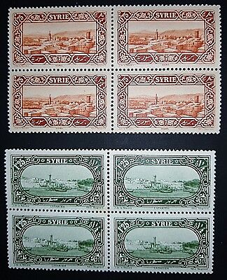 1925 Syria TWO BLOCKs OF 4 MINT STAMPS EACH. Famous Architecture Views.