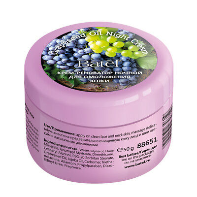 Grapeseed Oil Night Cream for face-50ml