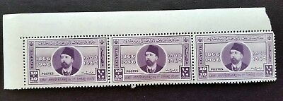 EGYPT - 1946 MINT BLOCK of 3 STAMPS - 80th Anniv. 1st EGYPTIAN Stamp.10+10 Mill.