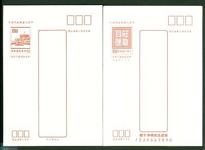 CHINA TAIWAN LOT OF 10 DIFFERENT UNUSED POSTAL CARDS 10-708d  Lot A
