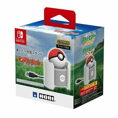 Authentic Hori Switch Plus Pokemon Let's Go Ball Controller Charger Stand Dock