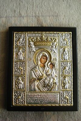 Virgin Mary. Βyzantine style icon.Silver 925.New ,unused.