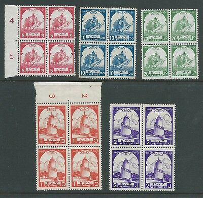 Burma Japan Occupation Mint Hinged Blocks See Both Scans For Condition