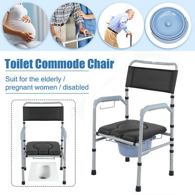 Adult Commode Shower Chair Bedside Bathroom Potty Chair Seat Foldable Adjustable
