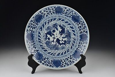 Chinese Jiaqing Seal Mark Qing Dynasty Charger Plate  Blue Fish Decoration