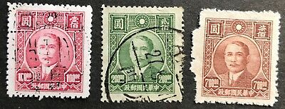 1946 China Dr Sun Yat-sen 9th Issue $100 $200 $700 Mint /Used
