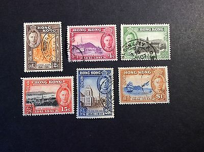 Hong Kong 1941 Centenary set of Very Fine Used