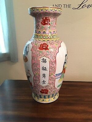 "Beautiful Large Hong Kong Chinese Hand Painted Vase 18.5"" Tall"