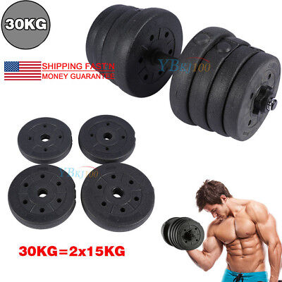 Weight Dumbbell Set 66 LB Adjustable Cap Gym Barbell Plates Body Workout US