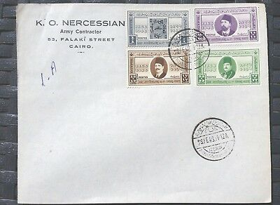 EGYPT 1946 FDC; 80th Anniversary First Egyptian Postage Stamp. ARMY CONTRACTOR