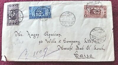 EGYPT - 1937 FDC-15th Ophthalmology Congress,6 CAIRO POSTMARKS   **INTERESTING**