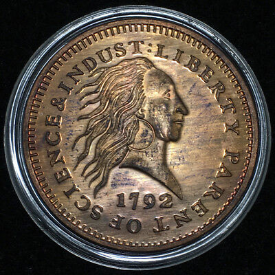 (1792) Flowing Hair Relief Proof 'The Worthy Coin' 50 Years Commemorative