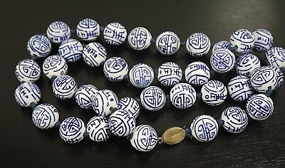 Vintage CHINESE PORCELAIN BEADS NECKLACE WHITE BLUE GILT SILVER FILIGREE CLASP