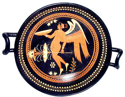 Apulian Kylix with Hermaphrodite Ancient Greek Vase Museum Replica Reproduction