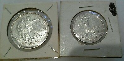 Lot of 2 Russian Coins 1924 (lot5804)