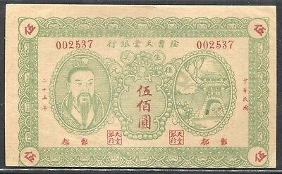 Lot of 2 China Notes Unknown?