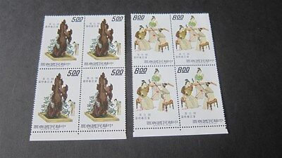 Taiwan Stamp Sc 1836,1837 BLK(4) Ancient Chinese Painting Spring Morning MNH