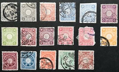 1899 Japan 5r - 50s incl. Imperforate 1 1/2s & 3s (Missing 8s) USED