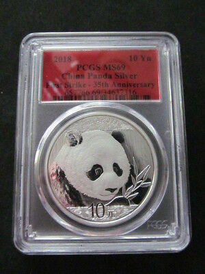 2018 10 Yuan China Silver Panda coin 30 gram .999 Silver PCGS MS69 First Strike