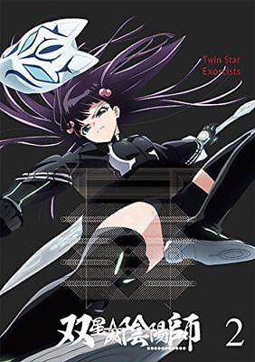 Twin Star Exorcists (Sosei No Onmyoji) Vol.2-Japan Dvd Q85