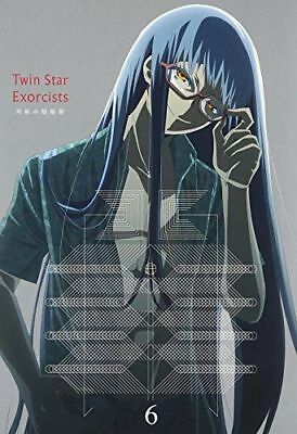 TWIN STAR EXORCISTS (SOSEI NO ONMYOJI) VOL.6-JAPAN Blu-ray T48