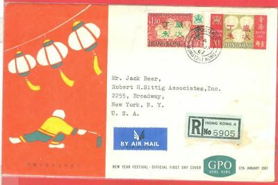 Hong Kong NEW YEAR Festival set on Registered FDC Cover to USA 1967
