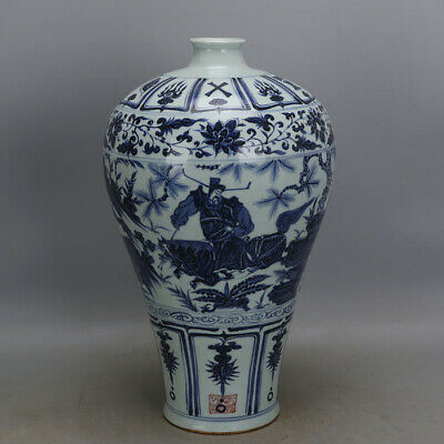 Large Chinese Yuan Blue and white Porcelain Character Meiping Vase