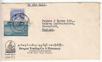 Burma: Airmail Commercial Cover; Dragon Trading & Pharmacy-Greenford 23 Mar 1957