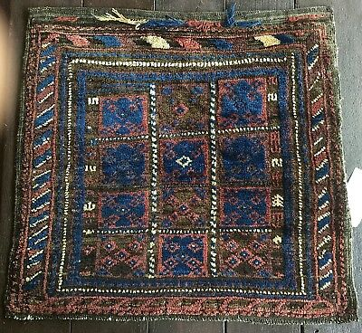 """c1915 Antique  2' 1"""" x 2' 6"""" Tribal Afghani Bagface    Complimentary Shipping"""