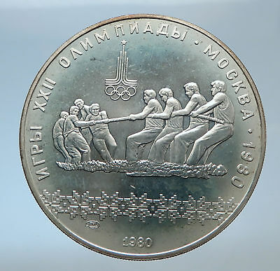 1980 MOSCOW Russia Olympics 1980 RUSSIAN Tug of War Silver 10 Rouble Coin i72447