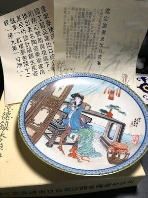 Beauties Of The Red Mansion 1988 Imperial Jingdezhen Porcelain Plats