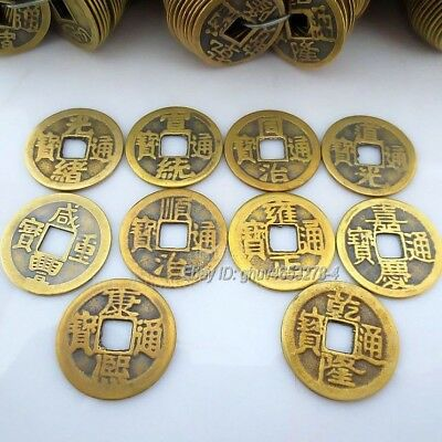 10pcs Ancient Chinese Emperors in Qing Dynasty Copper Feng Shui Coin Ornaments