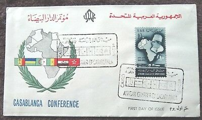 UAR/Egypt 1962 AFRICAN Charter Of Casablanca, FIRST DAY COVER - CAIRO POSTMARKS