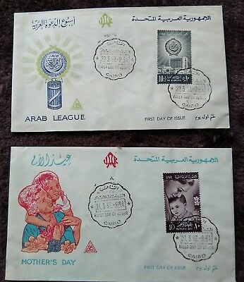 Egypt - 2 First Day Covers 1962 UAR - ARAB LEAGUE + MOTHERS DAY.. bargain price!