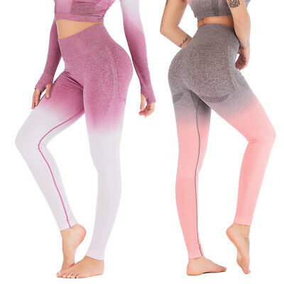 Women Yoga Pants Gradient Color Running Sweatpants Dancing Fitness Leggings