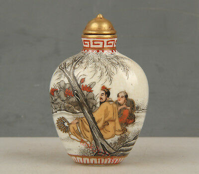 Chinese Exquisite Handmade Ancient people text pattern porcelain snuff bottle