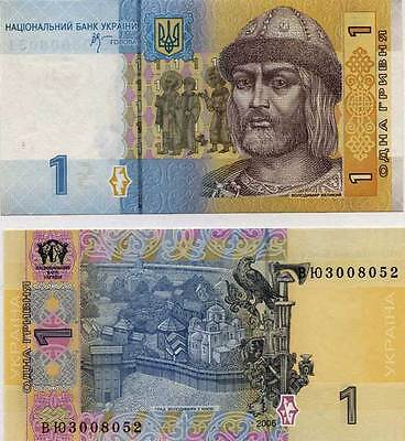 """Ukraine 1 HRYVNIA  Banknote """"Orthodox Christianity"""" paper money great color"""