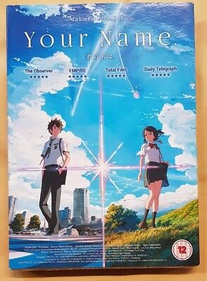 Your Name  DVD NEW