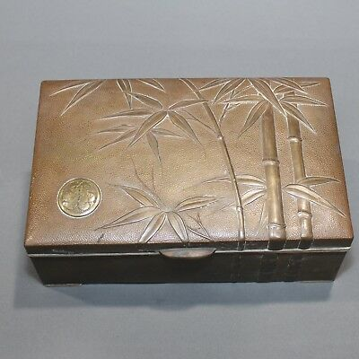 Antique Chinese Bronze Lidded Box Decorated With High Relief Bamboo Images NR
