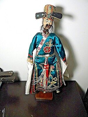 Exquisite Antique Chinese Theater Puppet