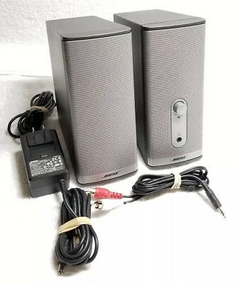 Bose Companion 2 Series II Computer Speakers Complete TESTED FREE SHIPPING