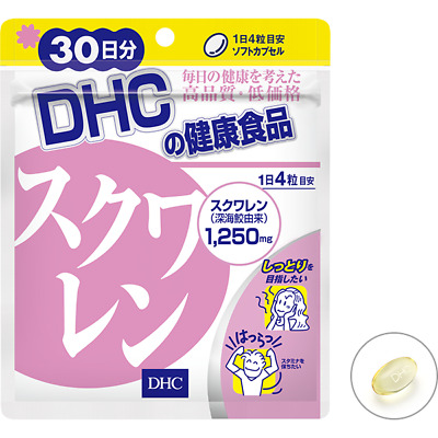 Squalene DHC Japan Supplyment 30 days/120 capsule DHC Japan